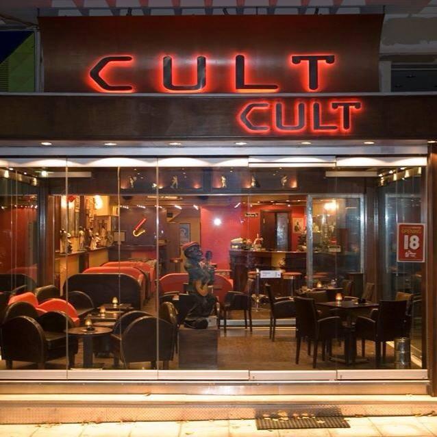 cult_cafe_1